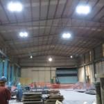 Iluminacion naves industriales